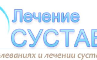 Комаровский про дисплазию тазобедренных суставов
